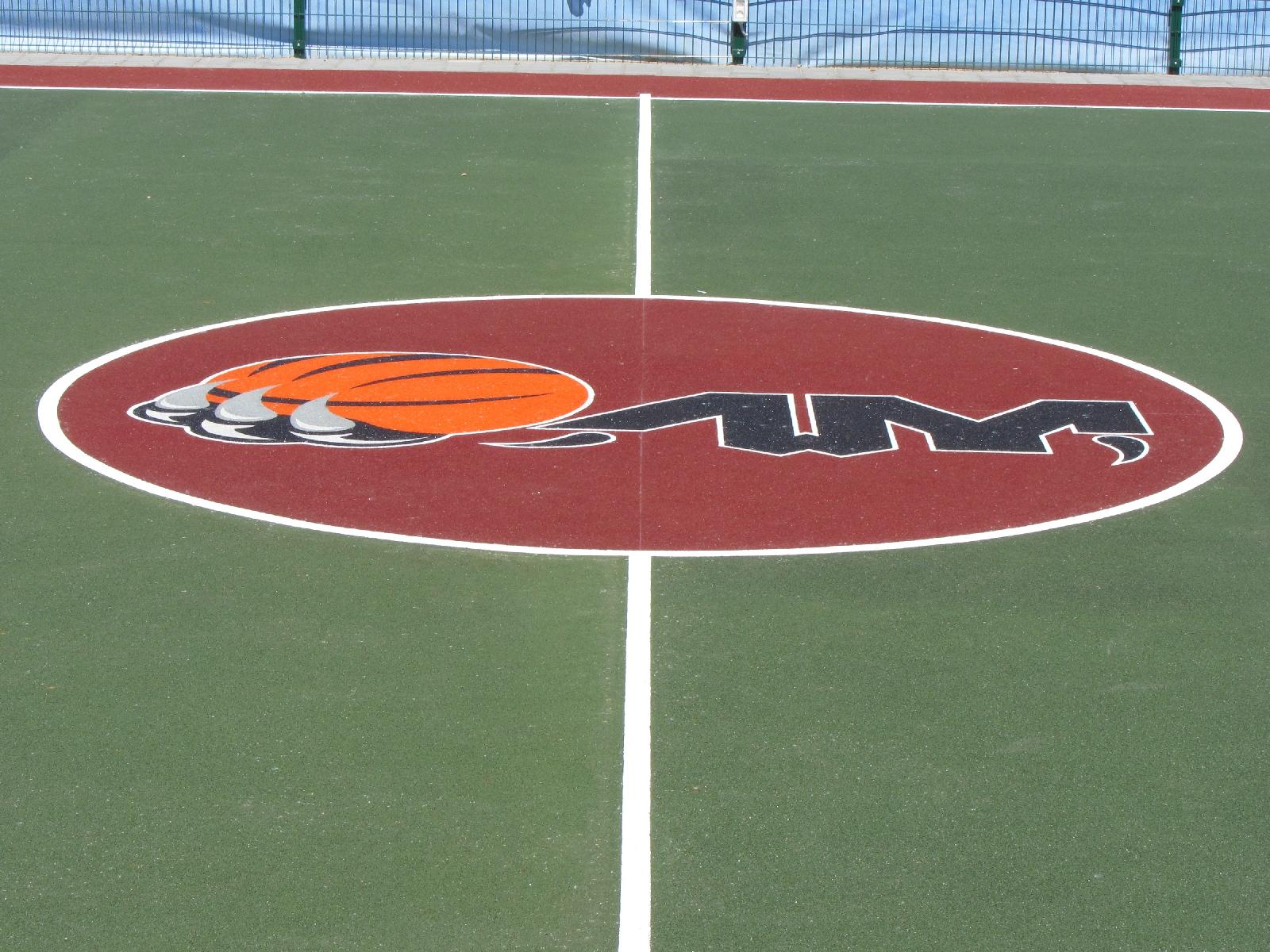 Киев, баскетбольная площадка в Гидропарке